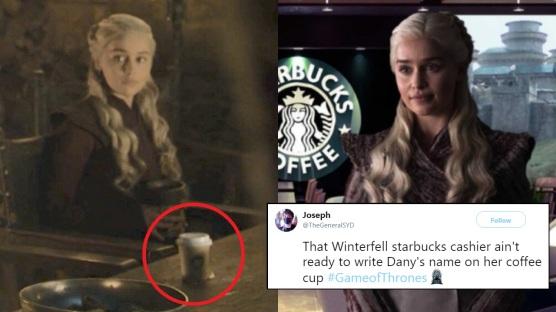 coffee-GOT meme